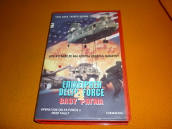 Operation Delta Force 4 Deep Fault Old Greek Vhs Cassette Tape From Greece - Action, Adventure