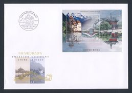 1998 Joint Issue / Gemeinschaftsausgabe - Schweiz - China - Freundschaft - Seen / Friendship - Lakes - Gezamelijke Uitgaven