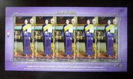 Thailand Stamp Overprint 2015 60th Birthday HRH Princess Maha Chakri Sirindhorn - The Royal Photographic Society - Thailand