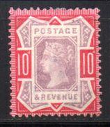 Col 4/ Grande Bretagne N° 102 Oblitéré Cote Yvert 47,50€ - Used Stamps