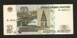 RUSSIA - RUSSIAN FEDERATION - 10  ROUBLES (1997) - Russia