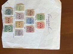 TRANSVAAL 1900 OVERPRINT SET SG 226/237 - Valeurs Surchargées VRI - 12 Stamps - Afrique Du Sud (...-1961)