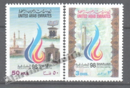 United Arab Emirates - Émirats Arabes Unis 1998 Yvert 569-70, Sharjah, Cultural Capital Arab Emirates - MNH - Emiratos Árabes Unidos