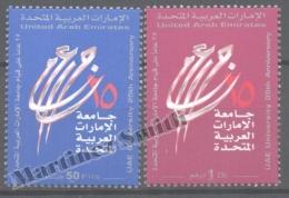United Arab Emirates - Émirats Arabes Unis 2002 Yvert 659-60, 25th Ann. UAE University - MNH - Emiratos Árabes Unidos