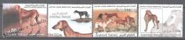 United Arab Emirates - Émirats Arabes Unis 2002 Yvert 661-64, Fauna, Arabian Saluki Dog - MNH - Emiratos Árabes Unidos