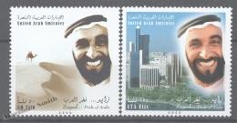 United Arab Emirates - Émirats Arabes Unis 2003 Yvert 709-10, 37th Ann. Reign Cheik Zayed - MNH - Emiratos Árabes Unidos