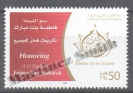 United Arab Emirates - Émirats Arabes Unis 2005 Yvert 777, HRH Shaikha Fatima Bint  - MNH - United Arab Emirates (General)