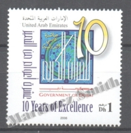 United Arab Emirates - Émirats Arabes Unis 2006 Yvert 815, 10th Ann Inter. Prize Saint Coran - MNH - Emiratos Árabes Unidos