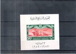Egypte - Bloc 10 ND - XX/MNH - Transportation & Communication - Blocs-feuillets