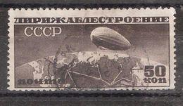 RUSSIA / Russie / Rossija 1931 Airmail / Poste Aérienne, Dirigeable Survolant L'URSS , Yvert 25 ,50 K ,obl  TB - Oblitérés