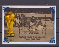 North Korea 1985 Football World Championship Finals 1954-1986 MNH  Block 198A - World Cup