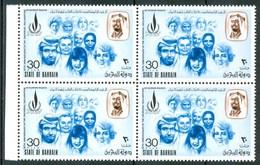 1973 Bahrein Human Rights 25°Dichiarazione Universale Diritti Dell´Uomo MNH** B346 - Bahrein (1965-...)