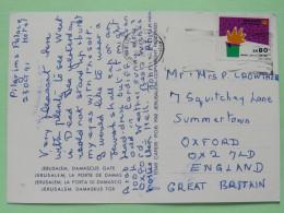 "Israel 1991 Postcard """"Jerusalem - Damascus Gate"""" To England - Greetings - Hand - Israel"