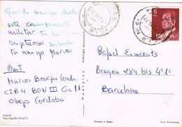 25177. Postal  OBEJO (Cordoba) CIR Num 4 De CORDOBA 1977. - 1931-Hoy: 2ª República - ... Juan Carlos I