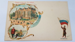EXPOSITION 1900 SIBERIE Musee Knole Section Britannique CPA Postcard Animee - Geschiedenis