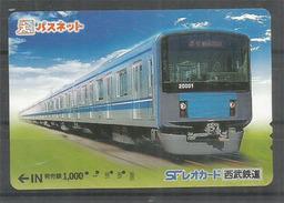 Train Japonais, Telecarte Japon - Trains