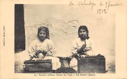 JudaÏsme.Judaïca.Juif-Israel.Jérusalem:  Maroc. Rabat.Femmes Israéliennes Faisant Des Pipes       (voir Scan) - Judaika