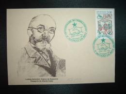 CP LUDWIG ZAMENHOF TP TAPISSERIE DE BAYEUX 2,00 OBL.VERTE 7 NOVEMBRE 1987 57 MONTIGNY LES METZ CENTENAIRE DE L'ESPERANTO - Esperanto