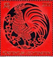 Liechtenstein - 2016 - Chinese Signs Of Zodiac - Rooster - Mint Stamp With Golden Hot Foil Intaglio Imprint - Ungebraucht