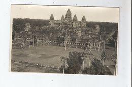 ANGKOR VAT (CAMBODGE) CARTE PHOTO PARTIE DU SITE - Cambodge