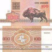 Belarus - 100 Rubles 1992 UNC - Belarus
