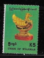 BURMA  MYANMAR 1993. USED #315, ARTIFACTS   USED - Myanmar (Birmanie 1948-...)