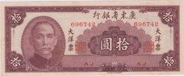 China - 10 Yuan 1949 Kwangtung UNC - China