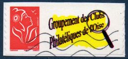 3802A Adhésif Lamouche Grande Vignette Oblitéré - France