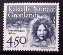 GREENLAND # 311.   4.50k,   Europa - Member Of The Thule Expedition..  MNH (**) - Greenland