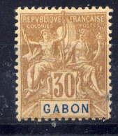 GABON - 24* - TYPE GROUPE - Neufs