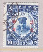 CHINA  YUNNAN  23  (o) - Yunnan 1927-34