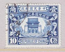 CHINA  YUNNAN  27  (o) - Yunnan 1927-34