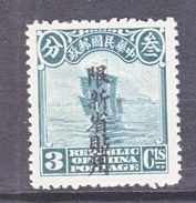 CHINA  SINKIANG  51   * - Sinkiang 1915-49