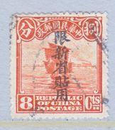 CHINA  SINKIANG  56   (o) - Sinkiang 1915-49