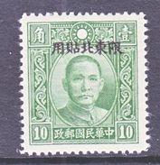 CHINA  SINKIANG  128   * - Sinkiang 1915-49