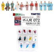 "Diorama : "" Hot Spring Resort Guests #1 B "" ( Tomytec ) 1/150 - Small Figures"