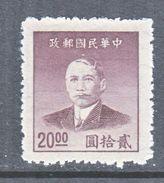 Old China  888    * - China