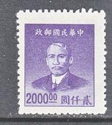 Old China  902    * - 1912-1949 Republic
