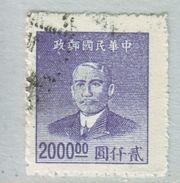 Old China  902    (o) - 1912-1949 Republic