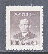 Old China  904    * - 1912-1949 Republic