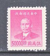 Old China  906    * - 1912-1949 Republic