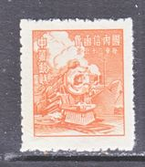 Old China  959    * - 1912-1949 Republic