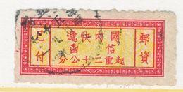 Old China  E 11    (o) - 1912-1949 Republic
