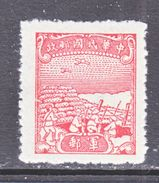 Old China  M 13    * - 1912-1949 Republic
