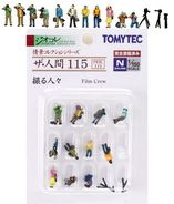 "Diorama : "" Film Crew "" ( Tomytec ) 1/150 - Small Figures"