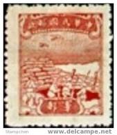 Rep China 1945 Central Trust Print Field Post Stamp Postman Army Soldier Comic F2 - 1912-1949 Republic