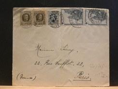 70/715     LETTRE POUR PARIS 1930 - Belgien