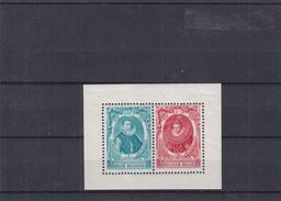 Belgique - COB BF 17 - Albert Et Isabelle -  Avec Adhérences - Valeur 12 Euros ! - Blocs 1924-1960