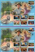 3 Encarts - FDC - 50ème Anniversary Of UNICEF - 50ème Anniversaire De L'UNICEF - Wien New York Genève 1996 - UNICEF