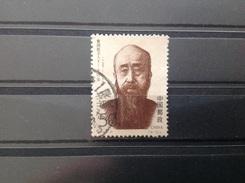 China - Patriotten (50) 1993 - 1949 - ... Volksrepubliek